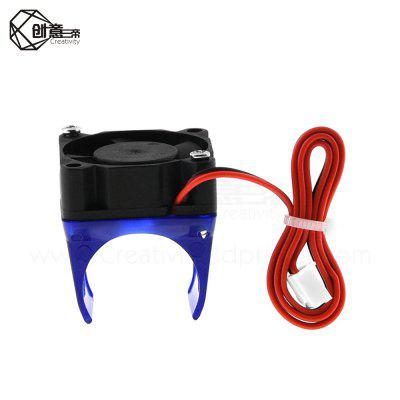 V5 Cooling Fan With Bracket For 3D Printer Radiator Cooling Fan Support Cover For E3D 3D Printer