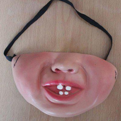 Halloween Mask Spoof Decoration Funny Mask Silicone Half Face Mask Cosplay Masquerade Child Adult Halloween Decorative Prop
