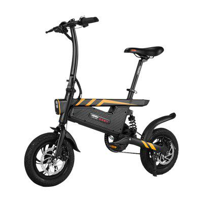 ZIYOUJIGUANG T18 Electric Bicycle Foldable Bike Image