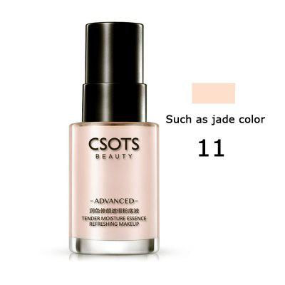Touch color repair whitening concealer liquid foundation lasting waterproof nude makeup BB cream