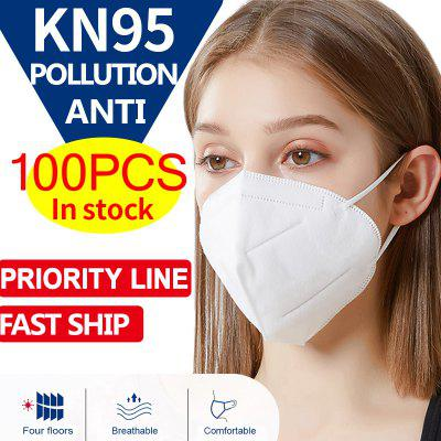 KN95 N95 Respirator Dust Face Mask Non-medical 4 layers of Protection with Melt-blown Free shipping