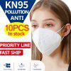 10PCS KN95 N95 Non-medical Dust Face Mask Anti-pollution 4-layer Protection with Meltblown Free ship
