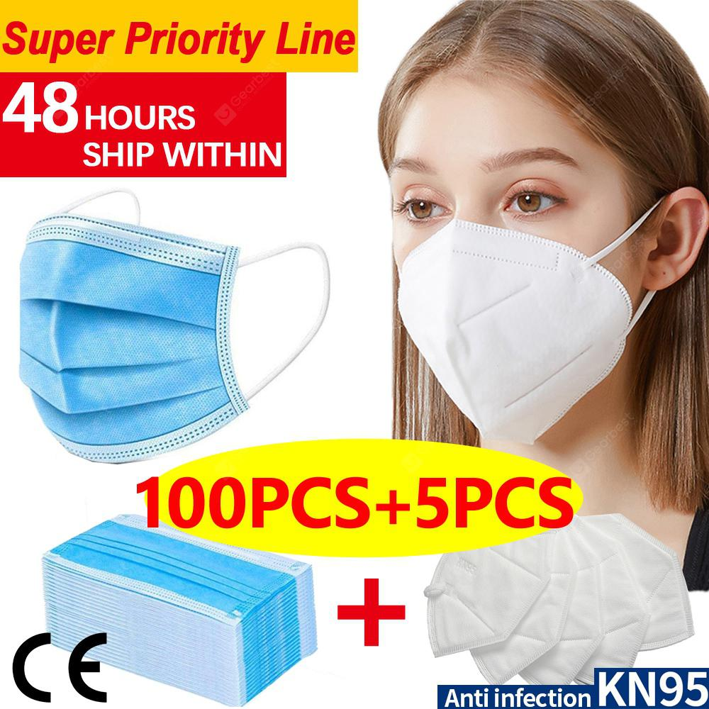 DHL 100pcs-5pcs N95 KN95 Disposable Face Masks 4-layer Non-medical Anti-pollution Protection FAST