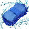 Car wash sponge car wash sponge multi-function car wash cloth clean sponge car supplies