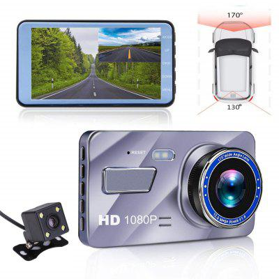 4 inch Dual Lens Car Dash Cam Edge Camera 170 Degree Vehicle Driving Recorder Sensor Monitor