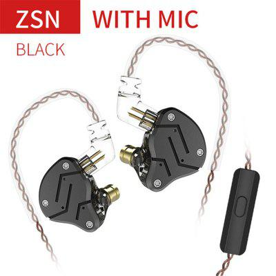 KZ ZSN 1BA 1DD hybrid in-ear headphones DJ monitor running sports headphones