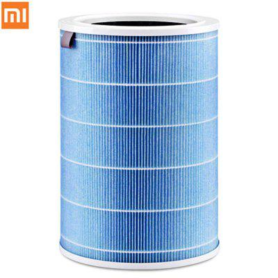 Xiaomi air purifier filter contains 3 layers of highly efficient purification of suspended solids