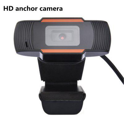 Computer HD Webcam USB Computer Camera  With Built-In Microphone