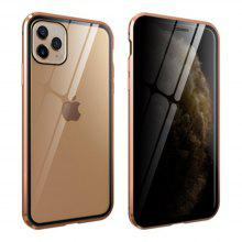 Κατάλληλο για IPhone 11 Magnetic Protective Shell Adsorption Shock Toughened Glass Protective Shell Anti-peeping