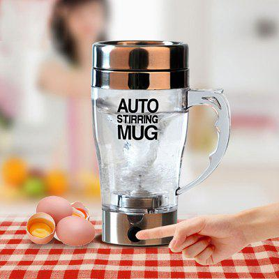 Automatic Blender Coffee mug Automatic Mixing Cup Milkshake Cup Grain Powder pipette Cup