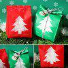 50Pack 1Sets Christmas Paper Candy Box Gift Box Xmas Christmas Party Festive Decoration Supplies