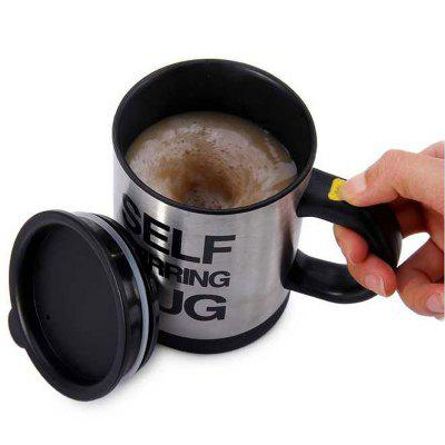 Stainless Steel Automatic Stirring Coffee Cup Milk Mix Ingestcup Multi-Function Cup