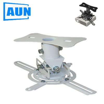 AUN Adjustable Projector Holder Suitable for ceiling loading For LED MINI Projector DDNT-2