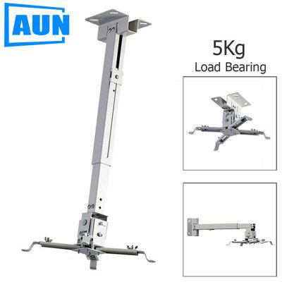 AUN Adjustable Projector Ceiling Mount Loading 5KG Roof Projector Bracket  For  LED Projector