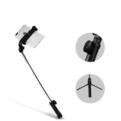 LEEHUR 3 in 1 Portable Bluetooth Tripod Monopod Selfie Stick Phone Holder with Remote Control