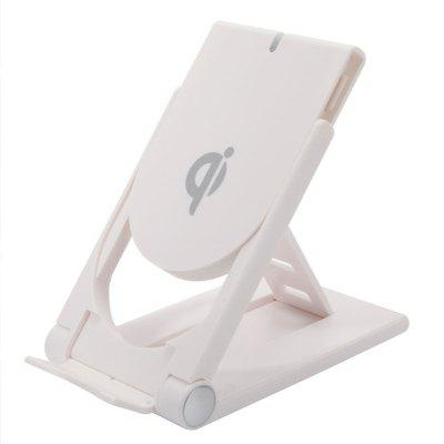 LEEHUR Universal 5w 2 In 1 Folding Wireless Charger Phone Holder Stand Bracket for Mobile Phone