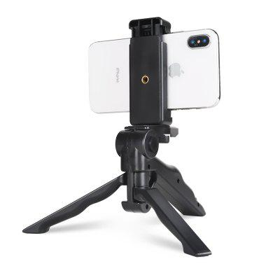LEEHUR Universal Mini Folding Phone Stand Tripod Hand Holding Holder Clamp Bracket Clip