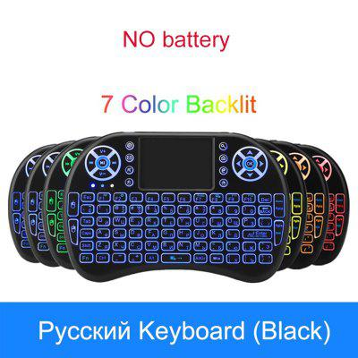 leehur Wireless Keyboard for Android TV Box Notebook 7 Color Backlit Air Mouse Remote Control