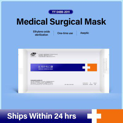 Professional Surgical Mask CE FDA ISO13485 Certificated 3 ply Face Mask Medical Mask