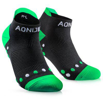 AONIJIE E4081 Sports Running Athletic Performance Tab Training Cushion Quarter Compression Socks