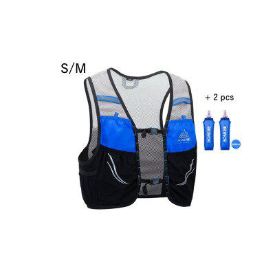 Aonijie C932 Running Vest Lightweight Backpack Cycling Marathon Hydration Pack with Bottles Set