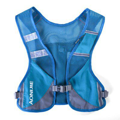 AONIJIE E884 Reflective Hydration Pack Backpack Rucksack Bag Vest Water Bottle Running Marathon