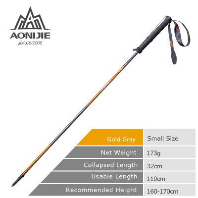 2pcs AONIJIE E4102 M-Pole Folding Trekking Poles Hiking Pole Race Running Walking Stick Carbon Fiber