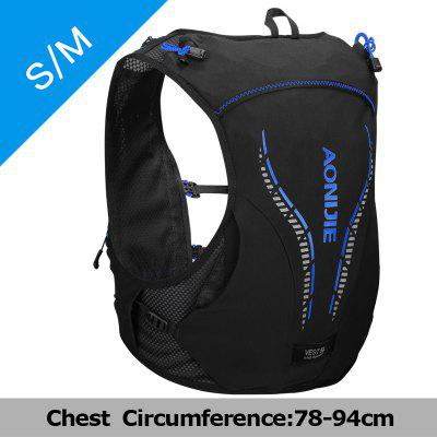 AONIJIE C950 5L Advanced Skin Backpack Hydration Pack Rucksack Bag Water Bladder Running Marathon