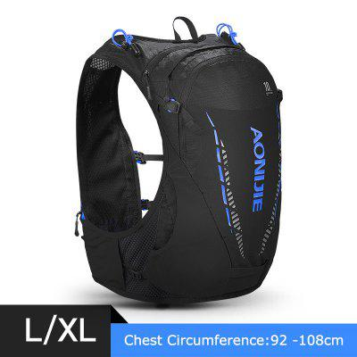 AONIJIE C948 10L Hydration Backpack Pack Rucksack Bag Water Bladder For Running Marathon Cycling