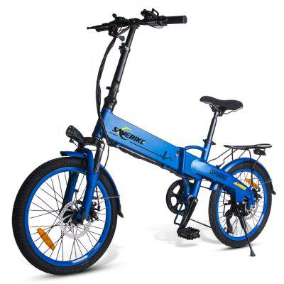 Samebike JG20 Smart Folding Electric Moped Bike New style E-bike EU-US plug Image