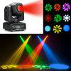 Lampwin 30W LED Spot Light RGBW Stage Light