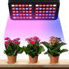 Excelvan 600W Full Spectrum Including UV IR LED Grow Light Vegetable Flower Indoor Plant Lamp
