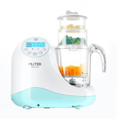 5 in 1 Baby Food Processor Steam Cooker With Blending Mixing Chopping Sterilizing Warming