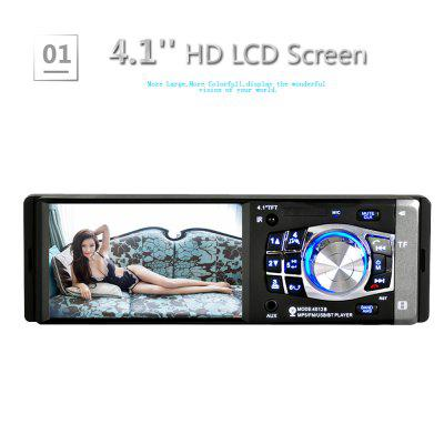 4 inch 1 DIN MP5 car media player  Bluetooth hands-free function AUX USB TF FM function