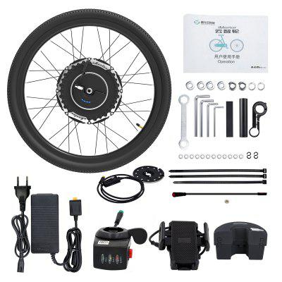 YUNZHILUN iMortor1.5 26 inch Electric Front Bicycle Wheel 36V 240W Cycling Motor Conversion Kit