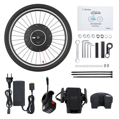 YUNZHILUN iMortor1 26 inch Electric Front Bicycle Wheel 36V 240W Motor Conversion Kit
