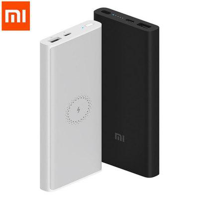 Original Xiaomi WPB15ZM Wireless Powerbank 10000mAh Youth Version Fast Charging External Battery