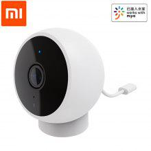 Xiaomi Mijia Home Smart Wireless Camera Standard Edition Infrarood nachtzicht Outdoor webcam