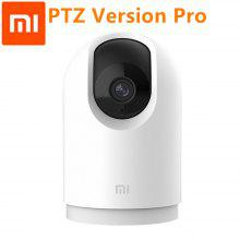 Xiaomi Mijia Smart IP Camera PTZ Pro Dual Frequency Wifi Gateway Webcam Security Cam para Mi Home App