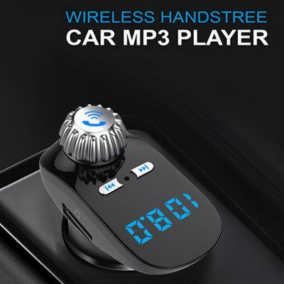 G95 Car MP3 Bluetooth Handsfree Mini Car Bluetooth Player USB2.0 Car FM Transmitter Bluetooth