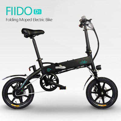 FIIDO D1 Aluminum Alloy Folding Electric Bicycle With Pedals Tire 250W Hub Motor Image