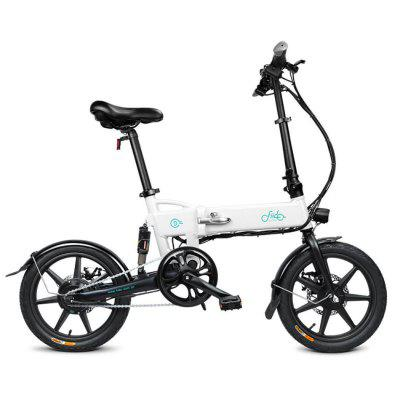 FIIDO D2 Aluminum Alloy Front Rear Double Disc Brake Folding Bicycle Electric Bike White