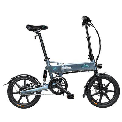FIIDO D2 Aluminum Alloy Front Rear Double Disc Brake Folding Bicycle Electric Bike