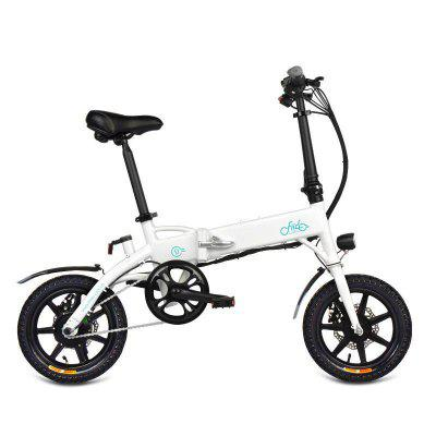 FIIDO D1 Aluminum Alloy Folding Electric Bicycle With Pedals Tire 250W Hub Motor White Image