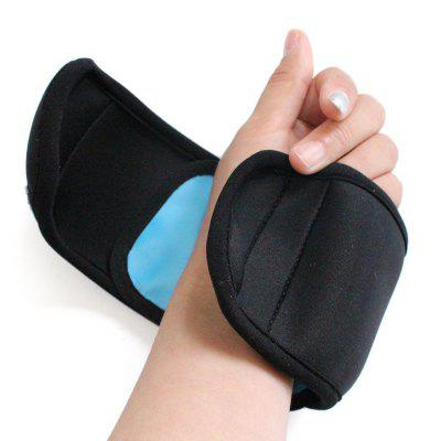 Elbow Ankle Sprain Cold Compress Wrap Joint Sprain Physiotherapy