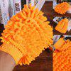 Two Sided Soft Microfibre Glove Car Wash Gloves Automobile Supplies
