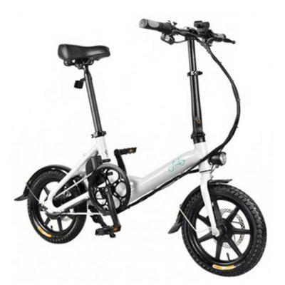 FIIDO D3 D3S Electric Moped Bike City Bike Three Riding Modes Image