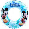Disney Children Swimming Ring Inflatable outer diameter 80cm Swim Float D702004