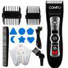 Family Haircut Helpper USB Rehargeable Low Noise Electric Hair Clipper