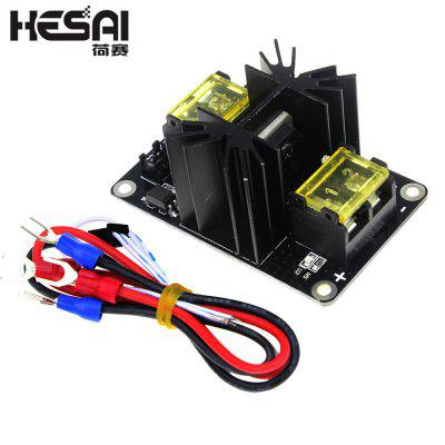 HESAI Maximum 30A 3D Printer General Hot Bed Power Supply High Power Module with Cable MOS Tube